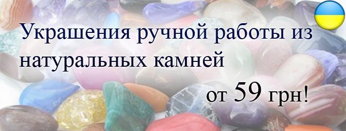 banner-vintazh-sergi
