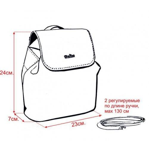 e6967cb3f999 Купить белый женский кожаный рюкзак-сумку 2 в 1 недорого в Киеве и ...