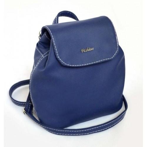 b15cc539c96f Купить женский кожаный рюкзак-сумку 2 в 1 недорого в Киеве и всей ...